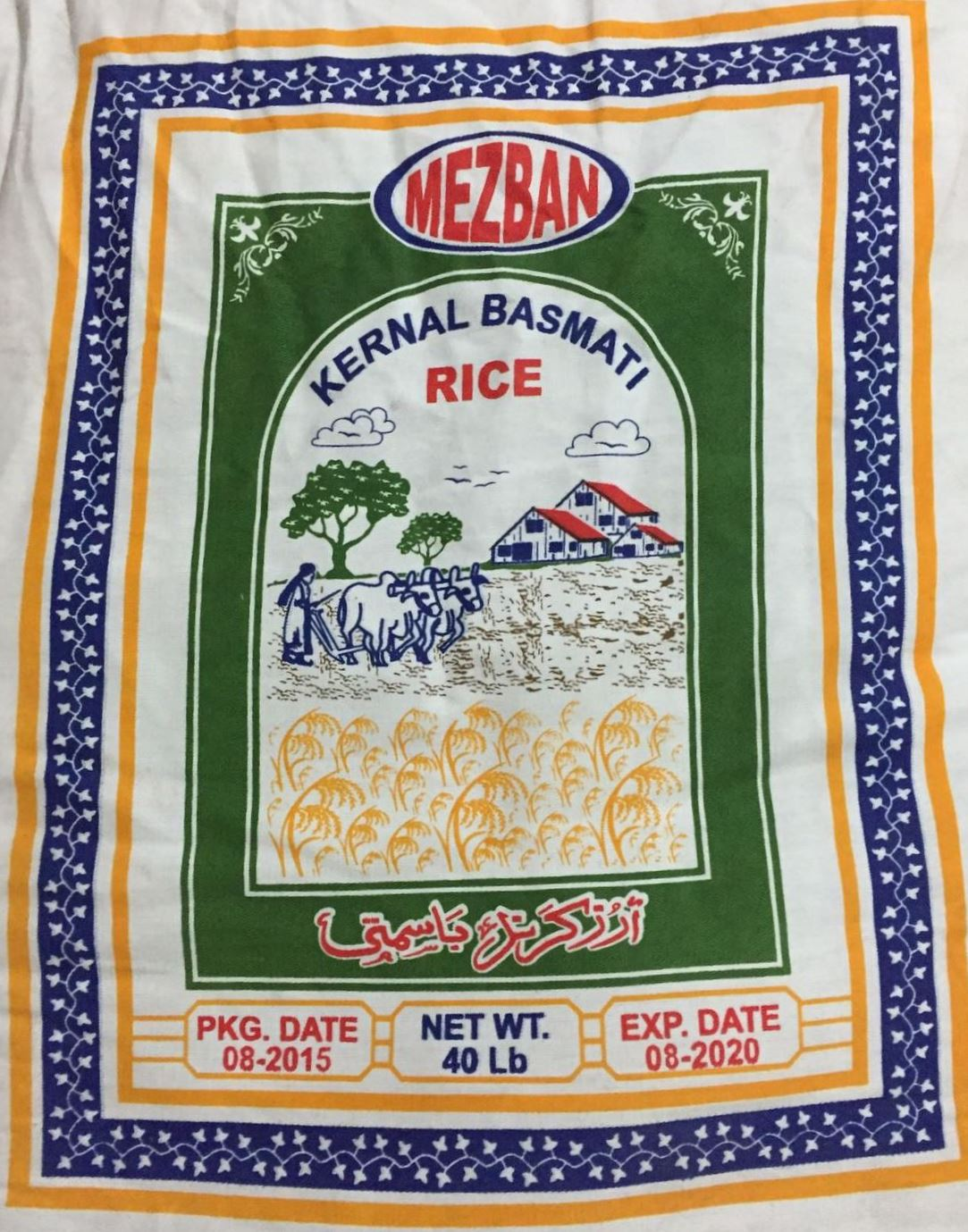 Mezban Kernal Basmati Rice Pakistan 4.5kg